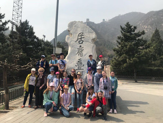 6Д класс на стажировке в Пекине