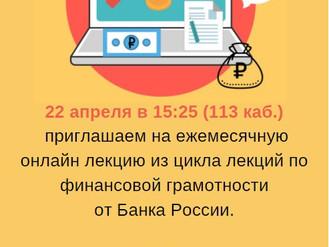 Цифровая грамотность и кибербезопасность