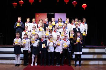 День образования КНР. Церемония посвящения в Китаисты