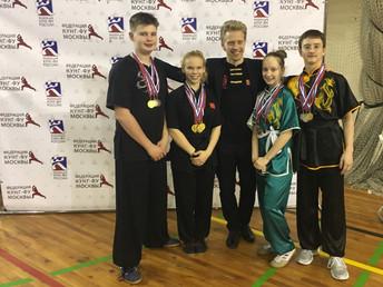 Чемпионат и первенство Москвы по Кунг-Фу