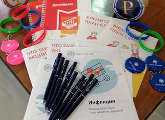 Подготовка участников к Московской олимпиаде по финансовой грамотности