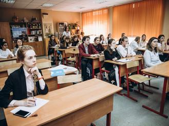 Московская конференция школьников по китаеведению - 2019