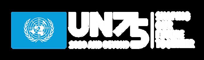 UN75_UN_emblem_white_tagline_E.png