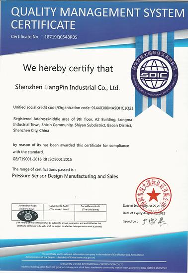 AV Sensors ISO9001-2015 Production Site.PNG