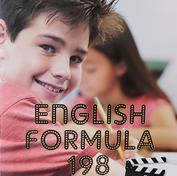イングフォー(English Formula)