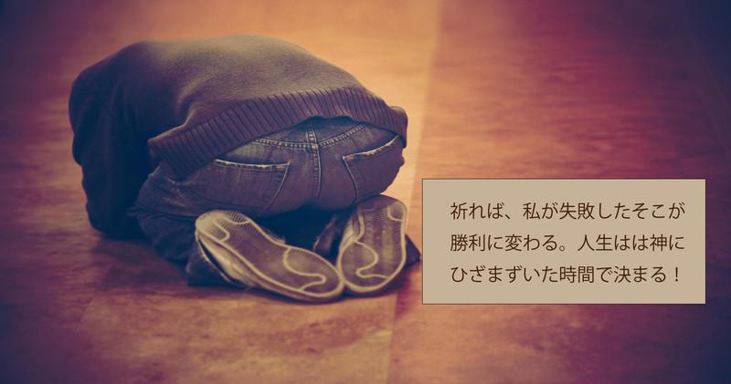 祈り1_アートボード 1.jpg