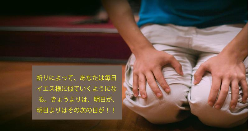 祈り2_アートボード 1.jpg