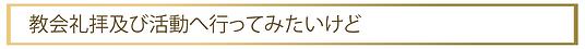 kyoukaireihaioyobikatudou.png