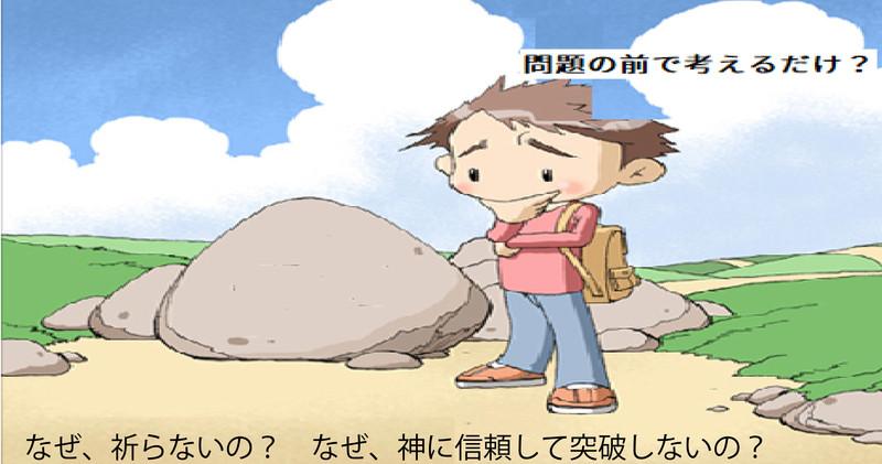 祈り3_アートボード 1_アートボード 1.jpg