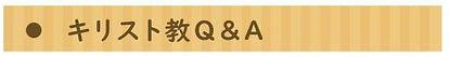 d-Q&A.jpg
