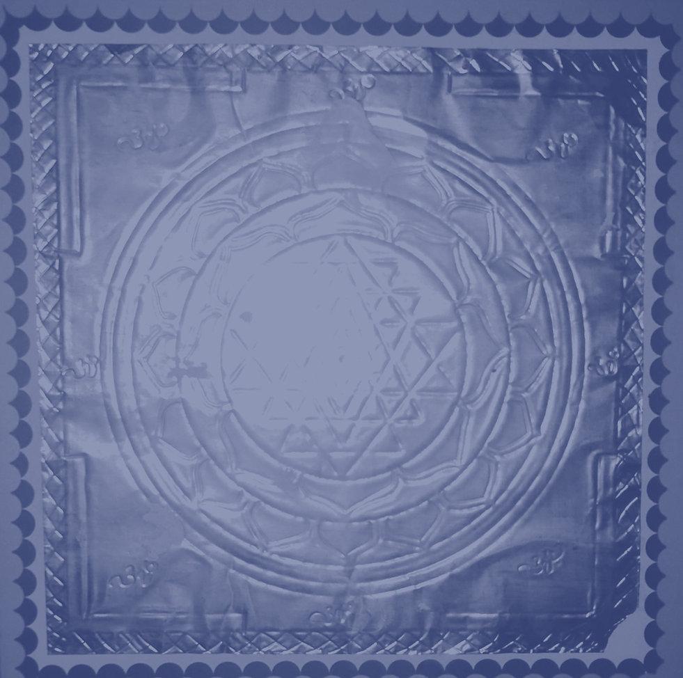 Cosmic Mandala, Sri Chakra