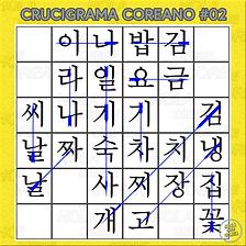 crucigrama2_respuesta.png