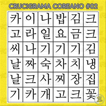 crucigrama2.png