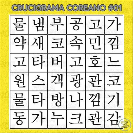 crucigrama1.png
