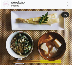 White asparagus pickled in miso-nuka, Japanese leeks and Ashitaba leaf cooked with baked tofu and mi