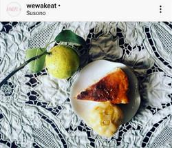 "Freshly squeeze yuzu-tea comes with yuzu backed ""fake"" cheese cake with miso + yuzu miso uiro"