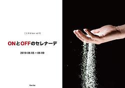omote-01.jpg