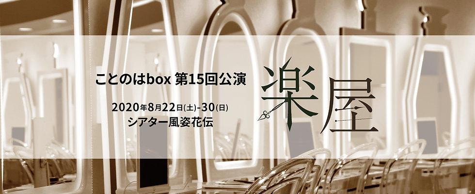 top のコピー-01.jpg