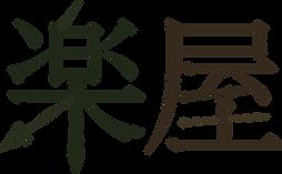 logo_gakuya2.png