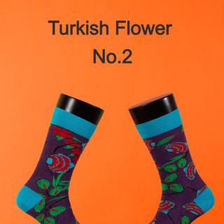 Turkish Flower No.2