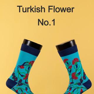 Turkish Flower No.1