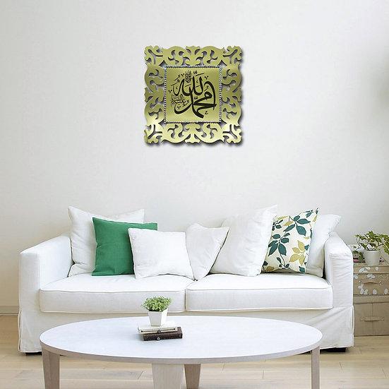 Allah ve Hz Muhammed yazılı pleksi ayna tablo