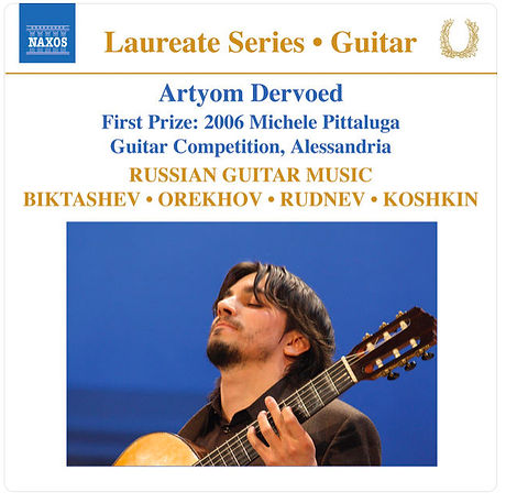 Artyom Dervoed Russian Guitar Music 2008