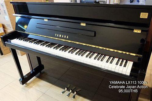 Yamaha LX113 100th มือสอง