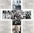 Відкриття Меморіалу мучеників за віру Римсько-католицької церкви ХХ ст. в Україні