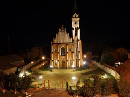Проголошення санктуарію Святого Йосифа в Гнівані
