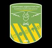 VII Дієцезіальний чемпіонат з футболу 2018