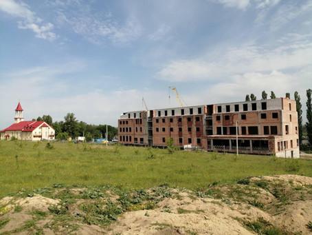 Травень - будівництво семінарії