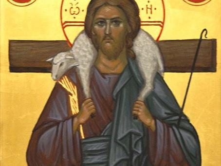 Як приготувати парафію до канонічної візитації єпископом?