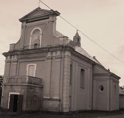 Матері Божої св. Скапулярія