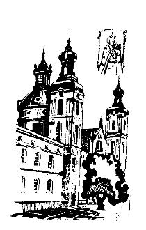 Відпуст в Бердичеві 21-22 липня