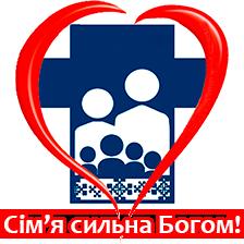 Запрошення від Єпископа Леона Дубравського на Конгрес Сімей
