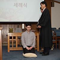 세례식(김용성)