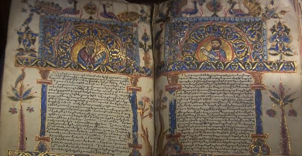 Detalle de manuscrito