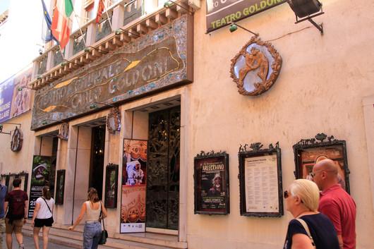 Entrada Teatro Goldoni
