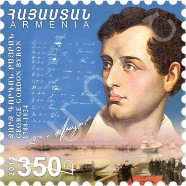 Sello armenio con el retrato de Lord Byron