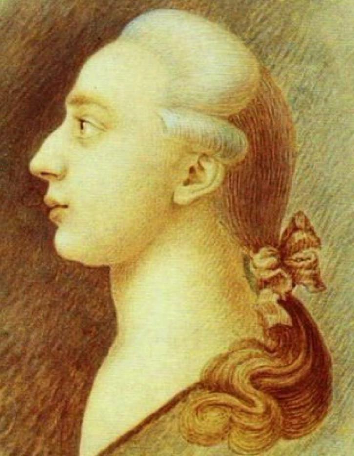 Retrato de Casanova el seductor