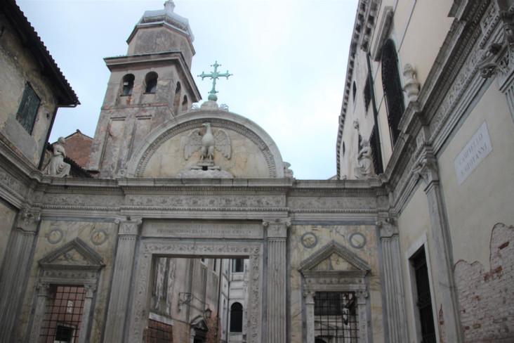 Septo Marmoreo de Pietro Lombardo