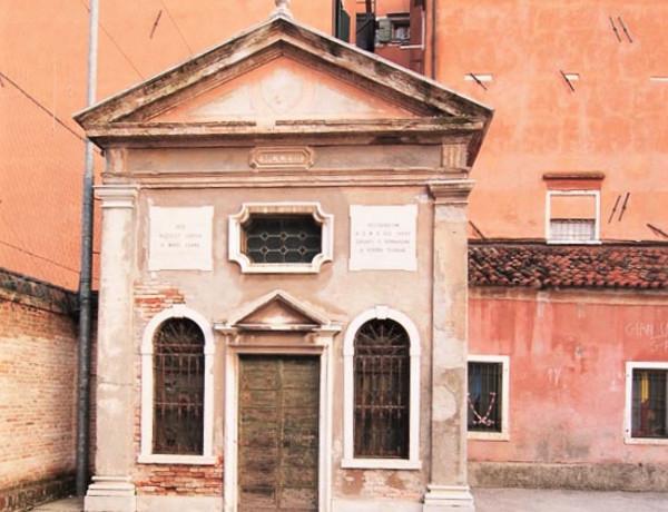 La capilla de la Visión de San Marcos