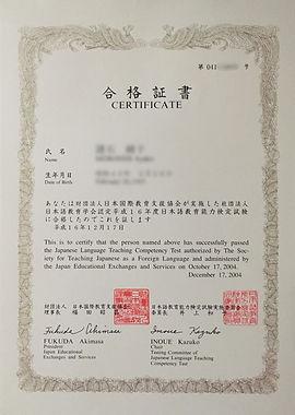 Passing Certificate