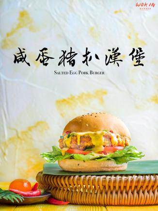 Wok In Burger