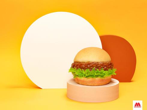 01 Final MOS Wagyu Burger Mood Shot copy