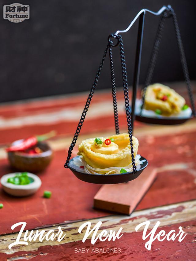 freelance food photographer Singapore