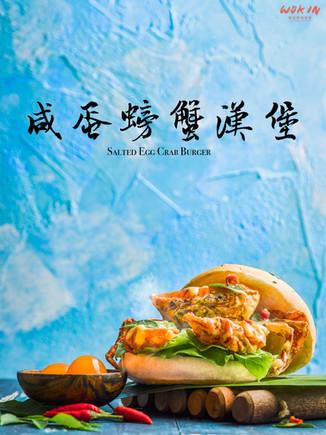 Food Styling Singapore