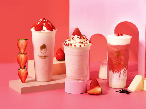 Our new strawberry yoghurt series is so