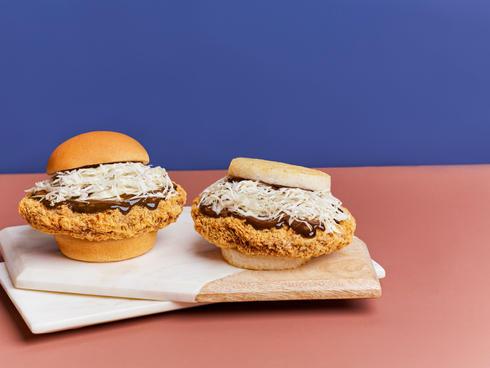 Tasty menchikatsu burger, happy stomach!